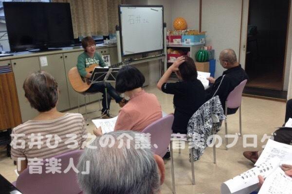 石井ひろ之ブログ音楽人