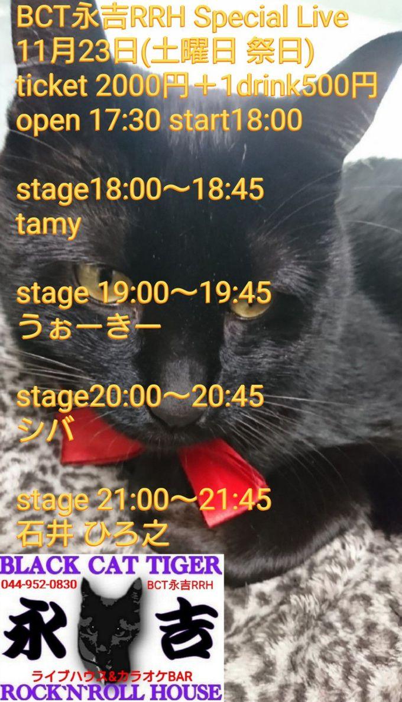石井ひろ之 介護士 シンガーソングライター