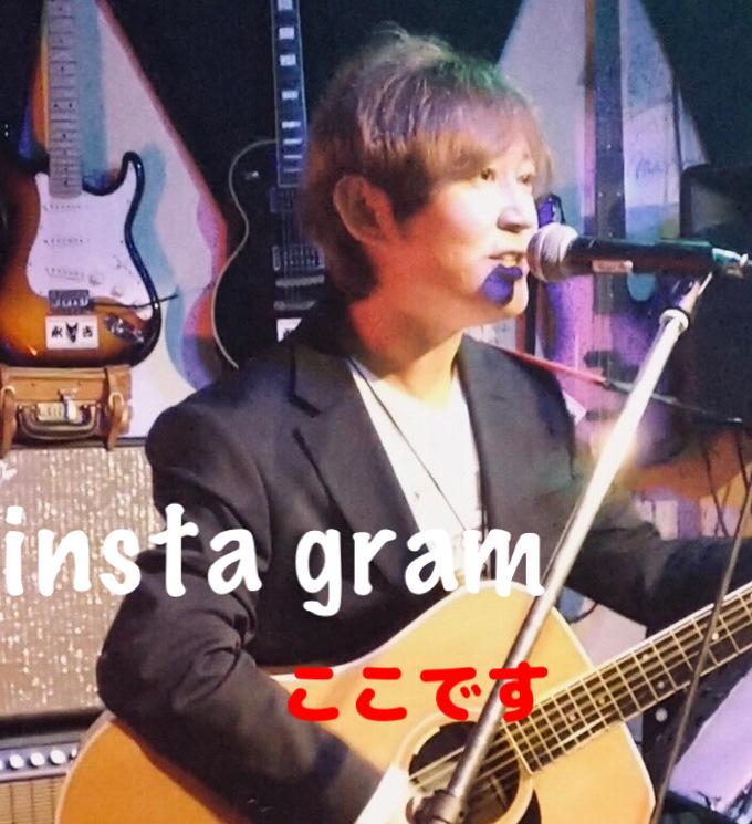 石井ひろ之instagram